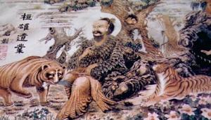 Hwagnung rodeado por la osa y tigre, evocan el mito de los orígenes de Corea.