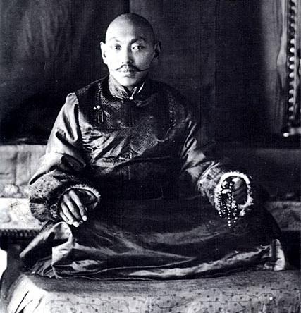 XIII Dalai-Lama. Tubten Gyatso. 1876-1933.