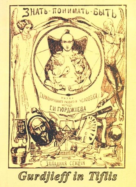 Pamfleto del Instituto para el Desarrollo Armonioso del Hombre. Tiflis.