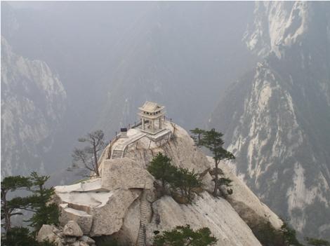 HuaShan, montaña sagrada del Taoísmo y del Linaje Inmortal Oculto.2008.