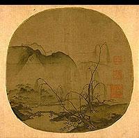 Taoism2