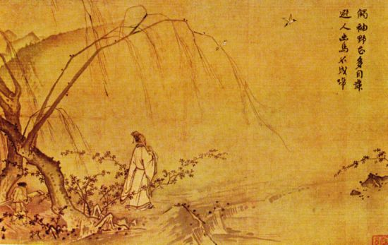 ma-yuan-painting1